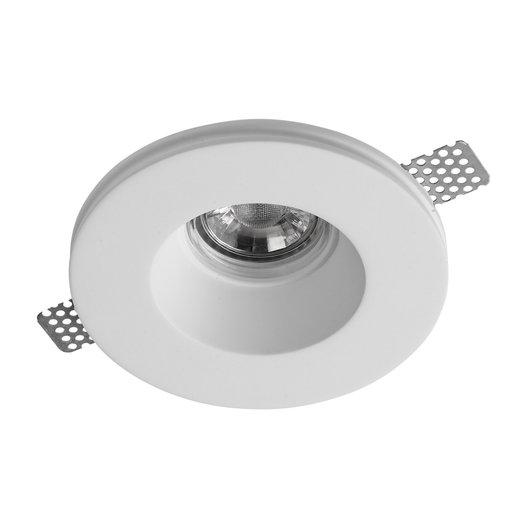 Vigo - Gypsum Plaster-In Recessed Baffled Ceiling Downlight